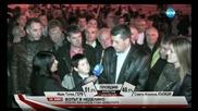 Стоян Беширов изгуби кметския стол в Неделино
