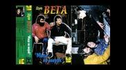 Duo Vega - Svatba