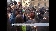 Общонационален протест на Ранобудните студенти