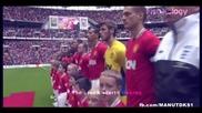Един отбор,една мечта Манчестър Юнайтед