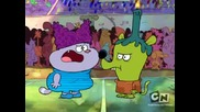 Chowder - The Apprentice Games