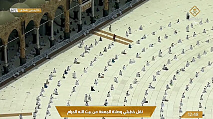 Saudi Arabia: Socially distanced worshipers perform 1st Friday prayers of Ramadan at Mecca Grand Mosque