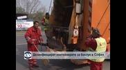Дезинфекцират контейнерите за боклук в София