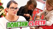 Как да предпазите кожата на детето от подсичане (Mamma Mia)