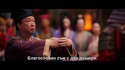 Мулан - трейлър с български субтитри