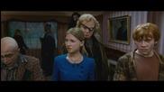 Хари Потър и Даровете на Смъртта 1 - 7 Хари