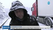 Усложнена зимна обстановка: Снежната покривка на места достига 10 см