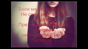 Емилия - Мъртви сърца