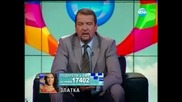 Vip Brother 31.10.2012 - част 4/4 - Ханес предложи брак на Мариана - Тя прие - Ще Има Сватба
