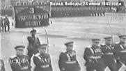 24.06.1945. Генерал Владимир Стойчев на Параде Победы.