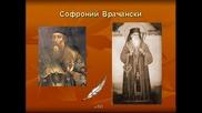 Честит празник, българи!!! 1 Ноември - Ден на народните будители