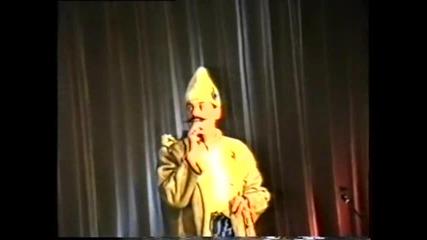 Танчо Агушев-шоу на живо-1995