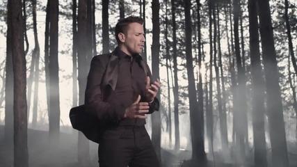 Превод / 2013 / Nikos Vertis - Ena Psema (official Videoclip)
