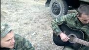 Руски военни пеят • Ратмир Александров - Мама