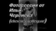 Дима Бикбаев - Фотосессия,  ч. 3