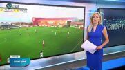 Спортни новини на NOVA NEWS (01.08.2021 – 20:00)