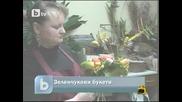 Господари На Ефира 22.01.10 Зеленчукови Букети