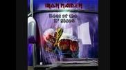 Iron maiden - Cross Eyed Mary (studio)