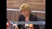 Регионалната министърка скастри ГЕРБ за магистралите - били скъпи и некачествени