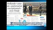 Франсоа Оланд с рекордно ниско одобрение към френски президент от 30г. насам