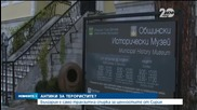 Затвориха три музея заради съмнения за фалшификати - Новините на Нова