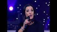 Amela Zukovic - Ti me cekaj (hq) (bg sub)