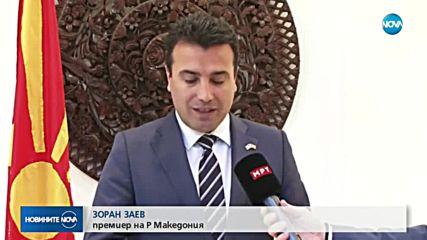 Дипломатически совалки преди референдума в Македония