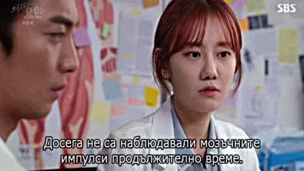 Доктор Джон Е32 Финал