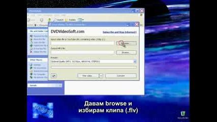 Как Да Сваляме Mp3 От Http://vbox7.com