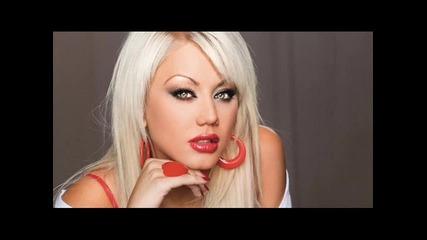 New! Теди Александрова - Сладко да боли ( Cd Rip)