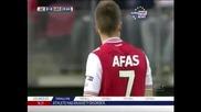 """АЗ (Алкмаар) и """"Грьонинген"""" решават в неделя кой ще играе в Лига Европа след 0:0"""