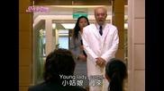 Бг субс! It Started with a Kiss / Закачливи целувки (2006) Епизод 29 Част 3/3