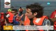 Смъртоносният път на бежанците: Разкази от първо лице пред Нова ТВ