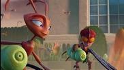 [3/3] Биячът на мравки - Бг аудио * Високо качество * 2006г.