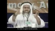 Абу Суфян и Абу Джахл тайно слушали Коран