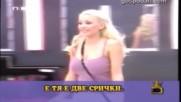 Глупави ли са блондинките и блондинки познават столици