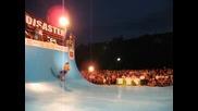 Скейт Състезание Монтана