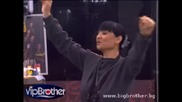 Vip Bother 3 - Преслава и Софи маринова - Tvoj pogled