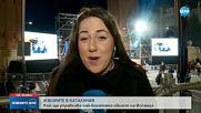 Първи резултати от предсрочните регионални избори в Каталуния