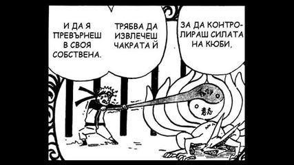 Naruto Manga 490 [bg]