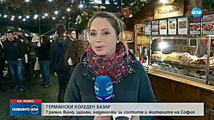 Откриха Немския коледен базар в София