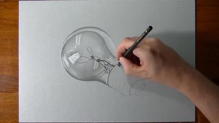 3d рисуване : Крушка