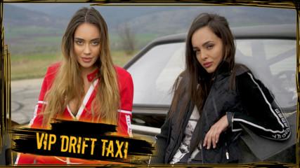 Отиват ли си ЛОШИТЕ момичета с мощните коли и дрифта? / VIP DRIFT TAXI с БИЛЯНА ЛАЗАРОВА