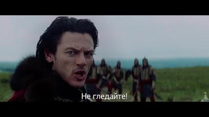 ДРАКУЛА: НЕРАЗКАЗАН - Първи български трейлър