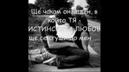 Тази Любов ...