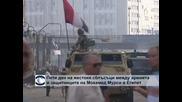 Сблъсъците в Египет продължават, над 700 са жертвите за последните 2 дни