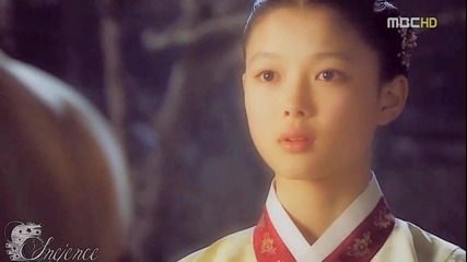The Moon That Embraces The Sun Part 3