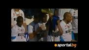Интер шампион на Италия - 18 Скудето за клуба