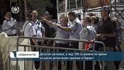 Десетки загинаха, а над 100 са ранени по време на масов религиозен празник в Израел