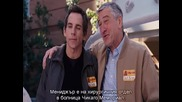 Little Fockers (2010) - Bg Subs [част 2]